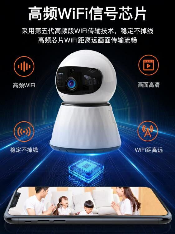 攝像頭 無線360度全景攝像頭手機wifi網絡遠程室內外家用高清夜視器
