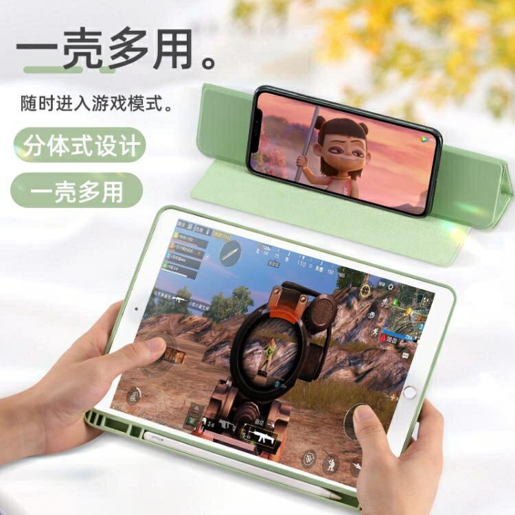 【液態硅膠】新款iPad Air3保護套Pro11寸蘋果9.7寸