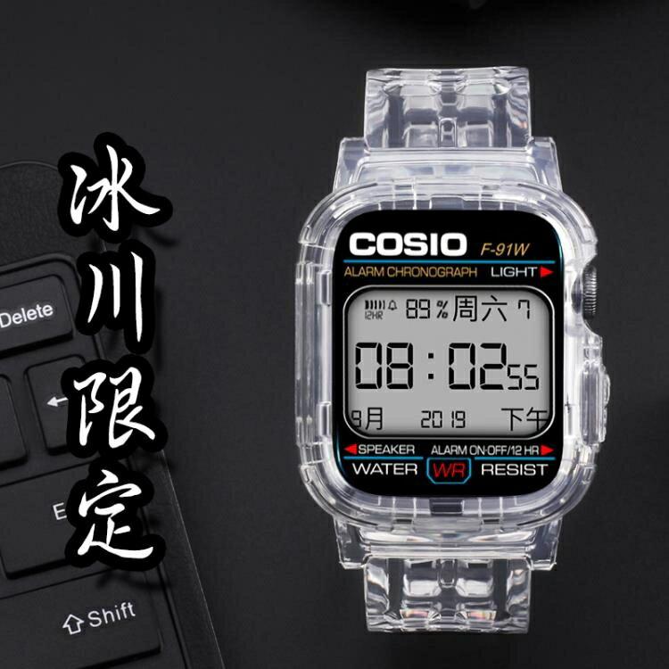 蘋果錶帶 【電子款】樂雨蘋果手表表帶iWatch表帶 5/2/3/4代apple watch一體式保護殼硅膠套
