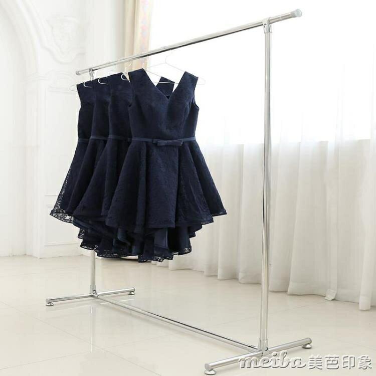 單桿式不銹鋼晾衣架簡易組裝拆卸落地掛衣服架子可行動晾曬架