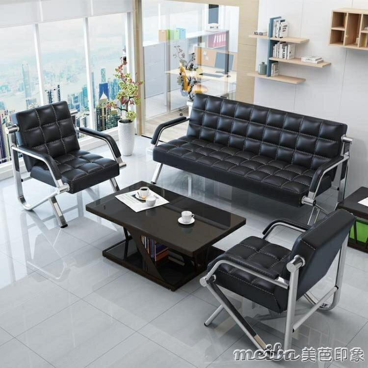 辦公沙發簡約現代三人位商務家具 會客區接待辦公室沙發茶幾組合