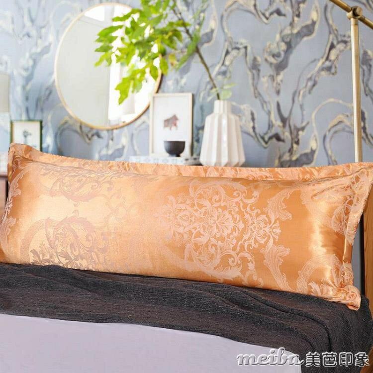 1.2m水洗雙人枕長枕頭護頸情侶長枕芯成人枕頭