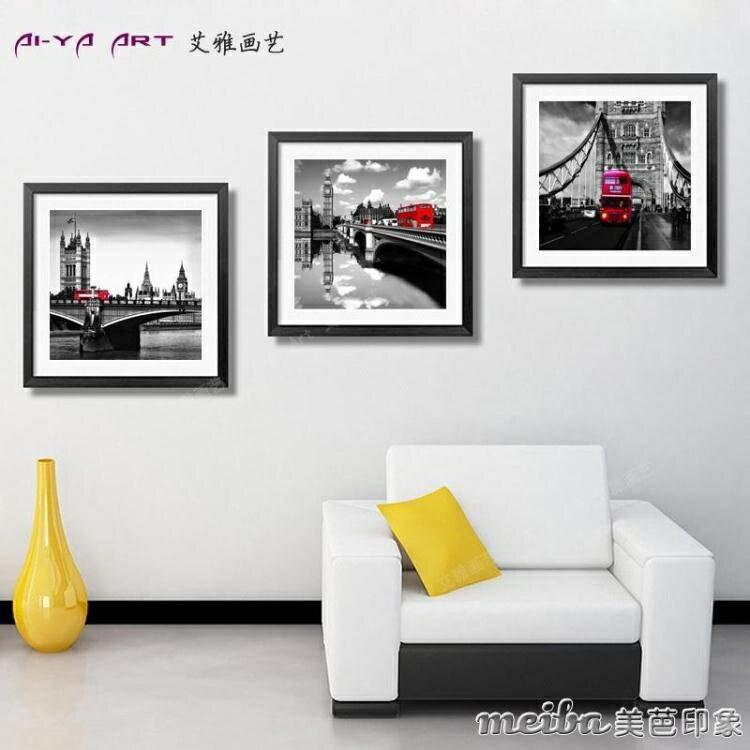 客廳裝飾畫現代簡約壁畫沙發背景掛畫攝影牆畫有框電表箱三聯city