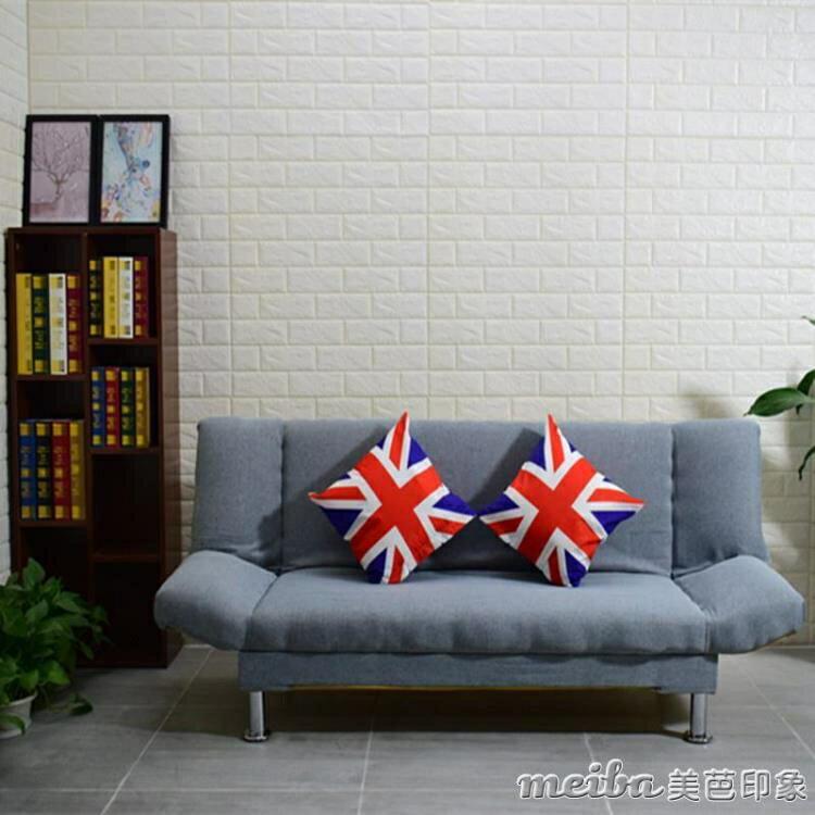沙發簡約現代懶人沙發布藝客廳小戶型摺疊三人雙人時尚單人沙發床