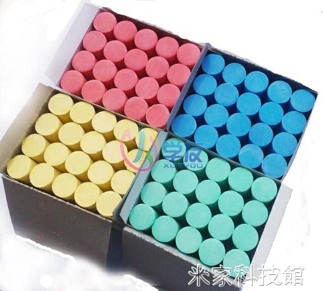 粉筆 記號粗大粉筆4盒80支 鋼管租賃點數木材檢尺船舶大號彩色粉筆