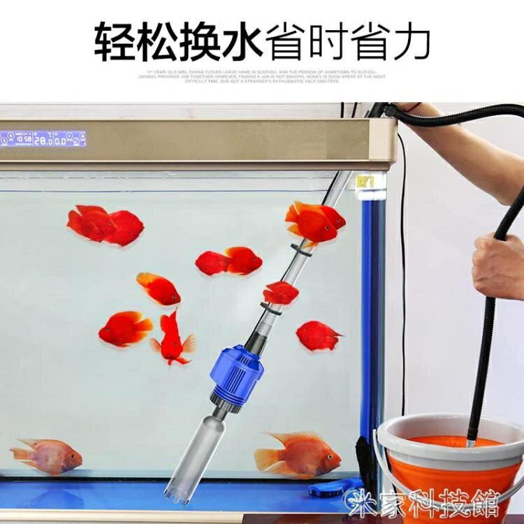魚缸換水器 森森魚缸換水器電動抽水器吸便吸糞器洗沙器清洗神器清理清潔工具