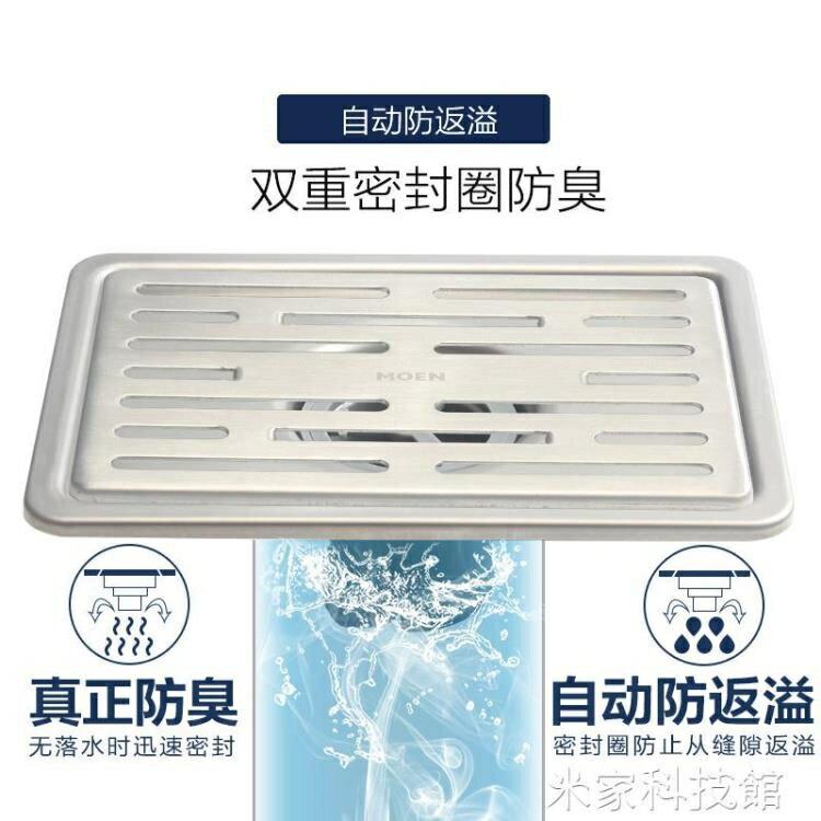 地漏 摩恩 大排量淋浴房衛生間廚房四防臭防蟲防返水地漏蓋片內芯 3951