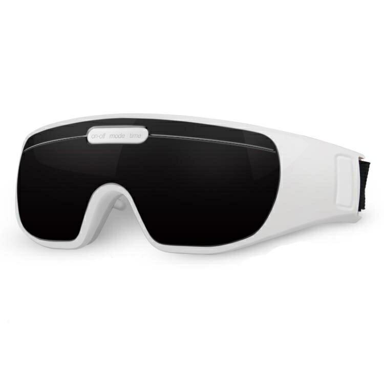 眼部按摩儀 康健堂眼部按摩儀護眼儀眼睛按摩器緩解疲勞眼罩眼保儀