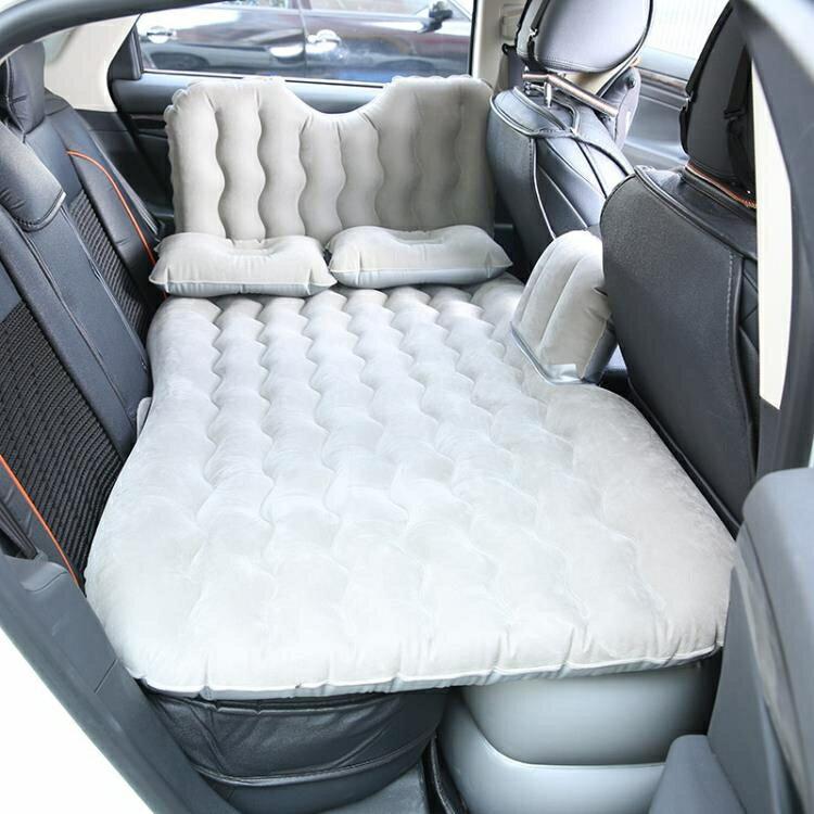 充氣床墊 車載充氣床汽車用品睡覺床墊 轎車SUV中后排后座睡墊氣墊床旅行床