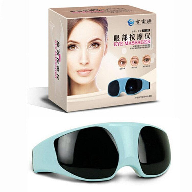 眼部按摩儀 眼部按摩器眼護士護眼儀學生usb線緩解眼疲勞預防保健按摩儀