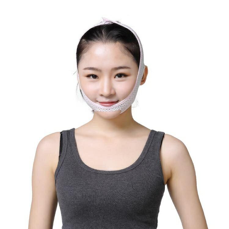 日本睡眠瘦臉帶小v臉神器繃帶束臉面罩瘦雙下巴提拉臉部緊致面部 【】