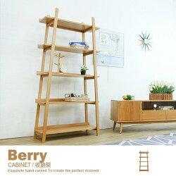 收納架 書架 層架 展示架 雜誌架 丹麥北歐原素 【JLLSC-1】品歐家具