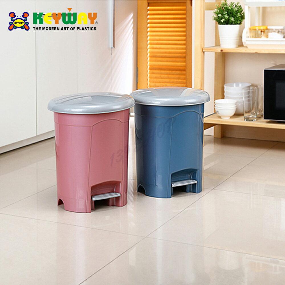 KEYWAY 聯府 朝代17L圓型垃圾桶 RO017 RO-017 【139百貨】