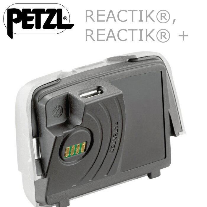 Petzl ACCU REACTIK, REACTIK+ 充電式鋰電池/充電電池/頭燈電池 E92200 2