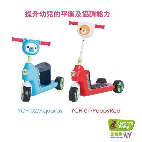 Creative Baby 創寶貝 國民版多功能滑板車/嚕嚕車(藍色/紅色)★衛立兒生活館★