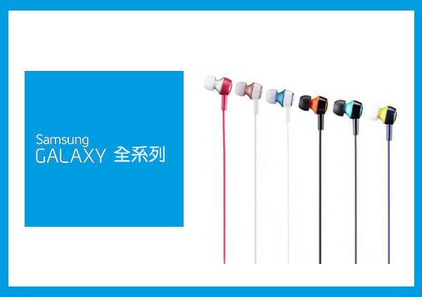 SAMSUNG 三星 原廠 SHE-C10立體聲入耳式耳機(有吊卡)