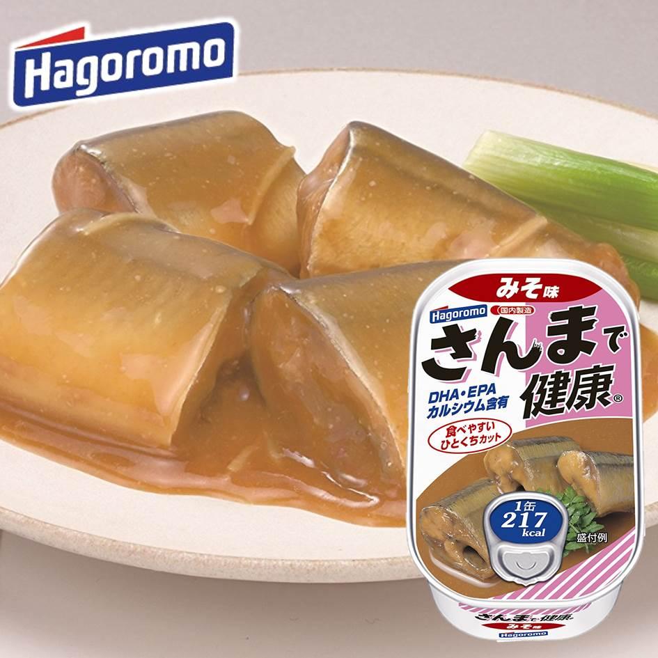 【Hagoromo】健康秋刀魚罐-味噌 100g はごろも さんまで健康 みそ味 日本進口