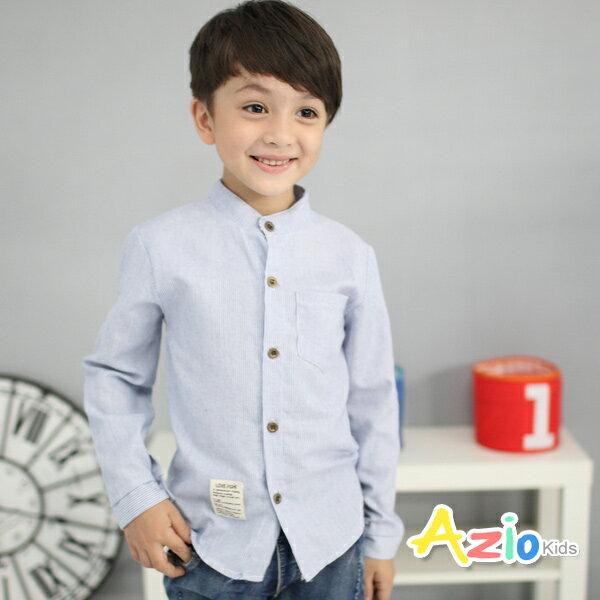 Azio Kids美國派:《AzioKids美國派童裝》襯衫立領細直紋單口袋長袖襯衫(藍)