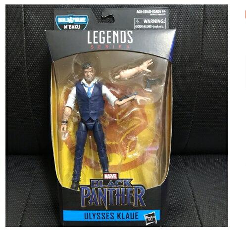 (卡司 正版現貨)Marvel legends 6吋 漫威 黑豹 克勞 尤里西斯 Ulysses klaue (無baf