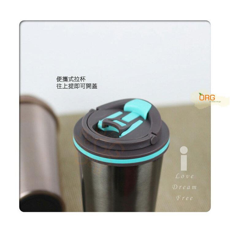 ORG《SD1678e》手提款~304不鏽鋼 咖啡杯 保溫杯 隨身杯 星巴克杯 手提杯 不鏽鋼杯 環保杯 飲料杯 保溫杯 4