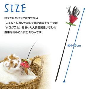 【恰恰】CM貓用盒裝花火逗貓棒 1