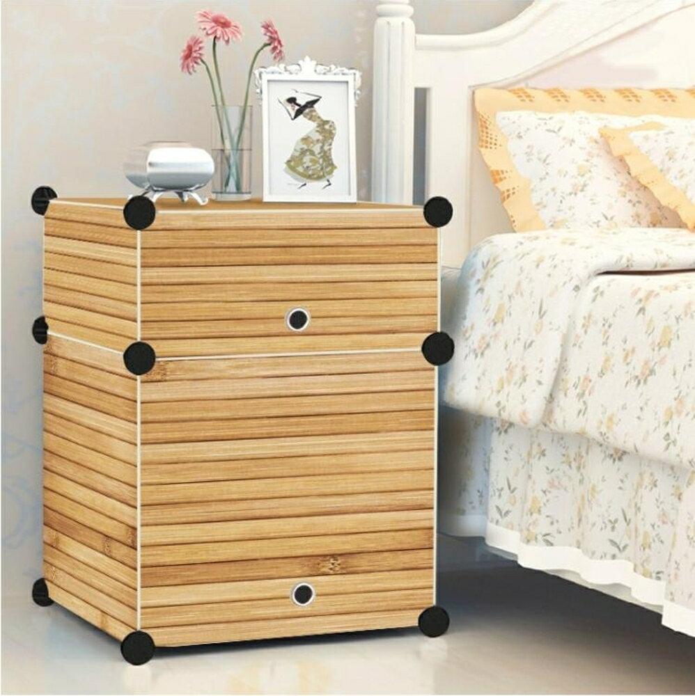 簡易床頭櫃簡約塑膠臥室組裝宿舍小櫃子迷你床邊櫃收納儲物櫃小號 歐韓時代