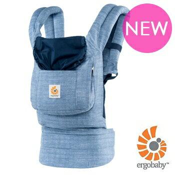 美國【Ergo baby】基本款系列 嬰兒揹帶-復古藍調