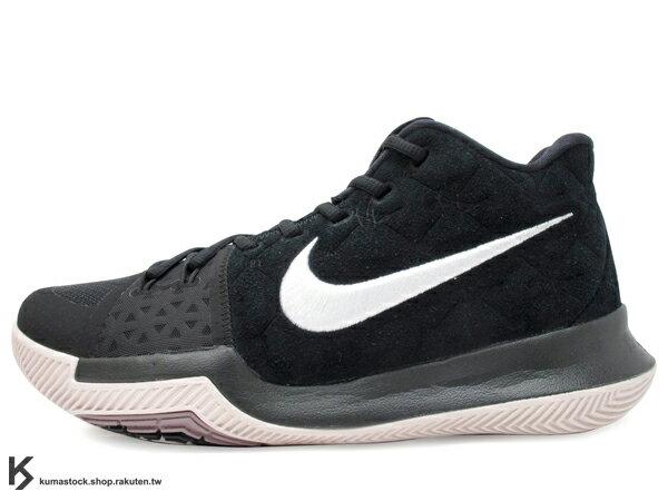 KUMASTOCK:2017KyrieIrving最新代言鞋款NIKEKYRIE3IIIEPBLACKSUEDE黑淺粉底麂皮HYPERFUSE鞋面後ZOOMAIR氣墊UNCLEDREW(852396-010)1117