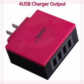 【H4000】4USB商務快充 4.6A 手機萬用旅充/通用型充電器/旅充型/旅充頭/旅行充電器/USB座充