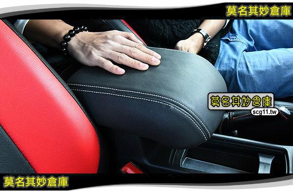 CG066 莫名其妙倉庫~加長型中央扶手套~中央扶手蓋 上蓋 可滑動 免打孔 舒適 保護佳