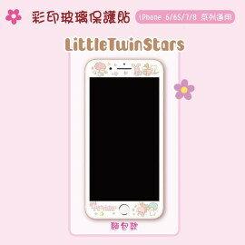 雙子星玻璃保護貼iPhone66S78(4.7吋)iPhone66S78Plus(5.5吋)【三麗鷗正版】