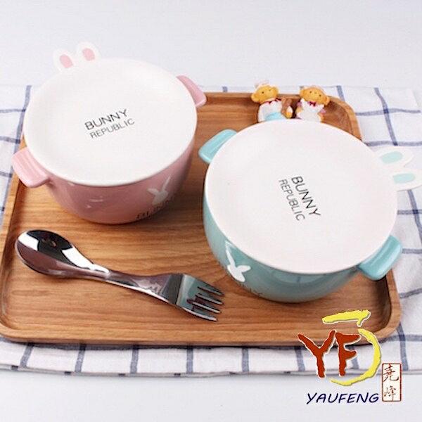 ★堯峰陶瓷★免運 精選造型泡麵碗 蓋碗 湯碗 5.5吋泡麵碗-兔子家族