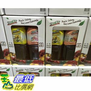 [COSCO代購] TREE TOP FRUIT TEA 果茶組合 2公升X4瓶裝 _C62655