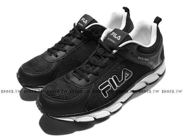 《限時特價1190元》Shoestw【1J972Q001】FILA慢跑鞋輕量黑灰網布男款