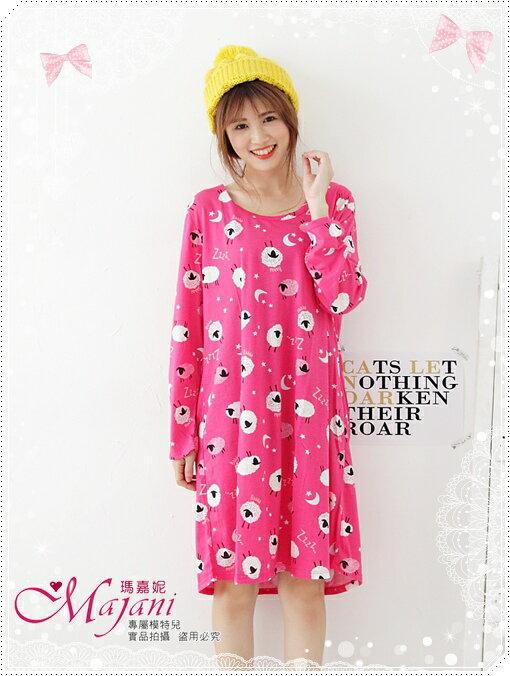 <br/><br/>  [瑪嘉妮Majani]中大尺碼睡衣-棉質居家服 睡衣 舒適好穿 寬鬆 有特大碼 特價299元 lp-151<br/><br/>
