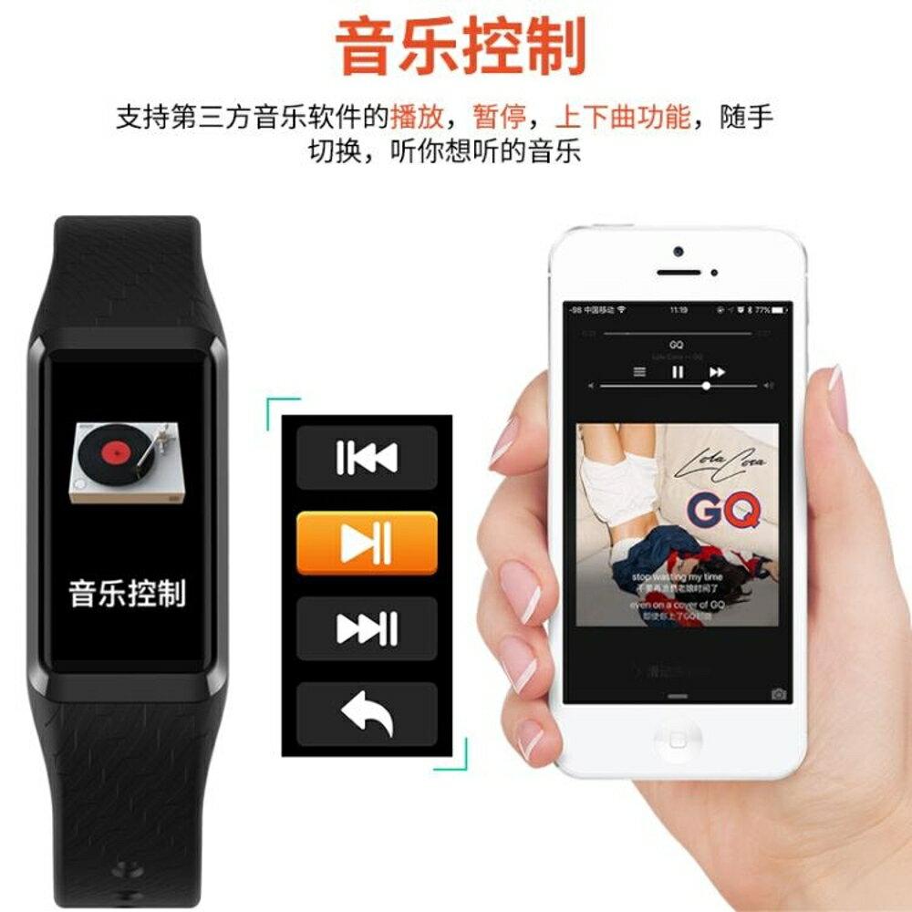 心率手環 蘋果vivo通用彩屏運動智慧手環測心率血壓防水計步器健康男女華為多功能手錶MKS 夢藝家