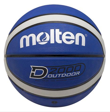 [陽光樂活=] MOLTEN B7D2005-BH 7 號 室外 橡膠 籃球