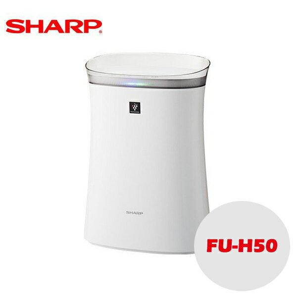 日本夏普 SHARP/薄型空氣清淨機/FU-H50。1色。(15000)日本必買代購/日本樂天