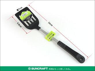 快樂屋♪ 日本製 川嶋(SUNCRAFT) SL-103 不沾鍋專用 帶孔平鍋鏟.煎匙 /耐熱200℃鍋鏟