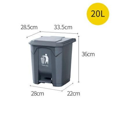 大號垃圾桶 腳踩腳踏式分類垃圾桶帶蓋大號戶外家用廚房廁所衛生間商用辦公室『MY1194』