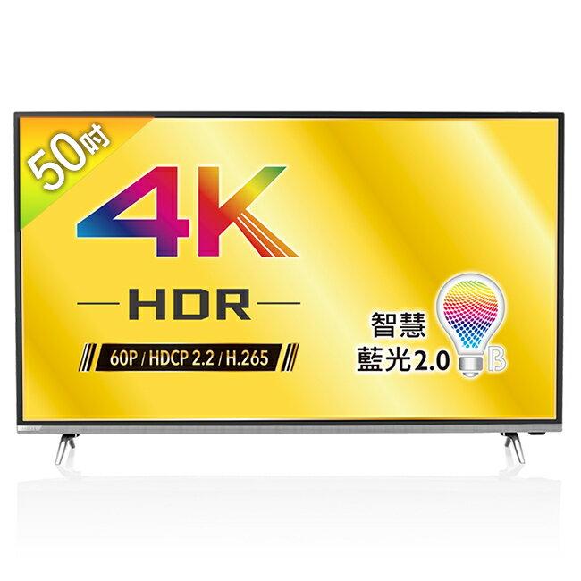 【BenQ】50吋4K HDR護眼旗艦 LED液晶顯示器/電視+視訊盒 50JM700