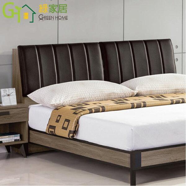 【綠家居】路特時尚6尺木紋皮革雙人加大床頭箱