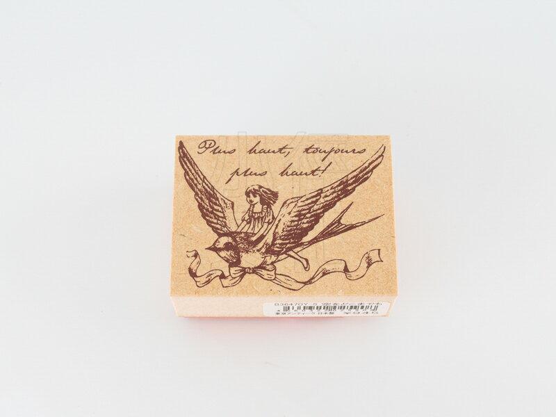 *小徑文化*日本進口手作雑貨 TOKYO ANTIQUE stamp - 空をどこまでも ( B3647OY-S )