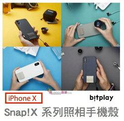bitplay SNAP!X 基本款 照相手機殼 不含鏡頭 (適用iPhone X 5.8吋)