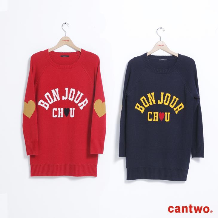 cantwo簡約字母長版針織上衣(共三色) 6