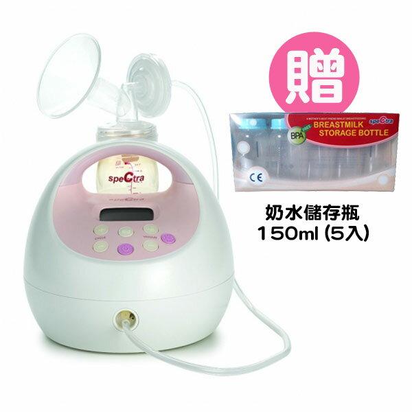Spectra 貝瑞克 S2 醫療級電動雙邊吸乳器【贈 奶水儲存瓶150ml (5入)】【悅兒園婦幼生活館】