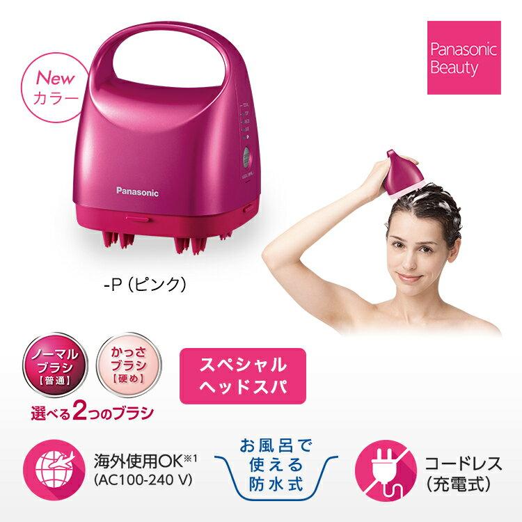 現貨供應 日本公司貨 最新款 PANASONIC 國際牌 EH-HE9A 頭皮按摩器 按摩機 防水 洗頭 舒壓 5種模式 eh he9a