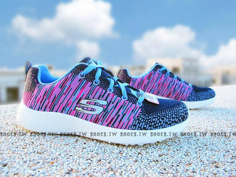 Shoestw【12437NVHP】SKECHERS 健走鞋 BURST 深藍桃紫編織 記憶鞋墊