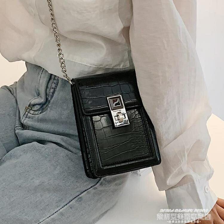 手機包迷你小包包新款潮網紅手機包時尚小眾側背包女百搭ins斜背包【89折特賣】