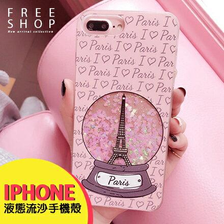 Free Shop:FreeShop蘋果IPHONE67PLUS全系列粉嫩閃亮液態流沙TPU軟殼邊手機殼【QAAZZ7084】